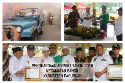 Penghargaan Adipuran tahun 2018